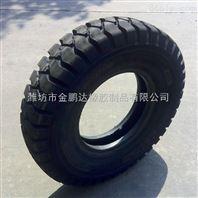 供应现货9.00-16货车卡车轮胎 质量三包矿山胎