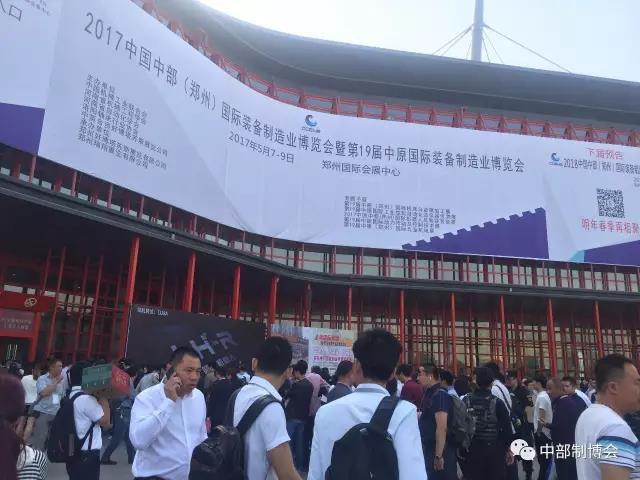 好评如潮!CCEME2017郑州展完美落幕,明年3月再相会!