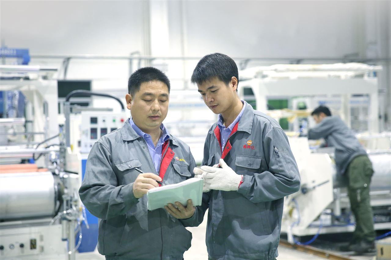 顺义科工贸将携工业冷水机组参加青岛塑料展