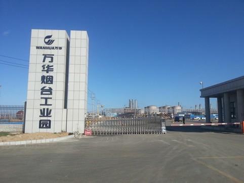 烟台城乡建设学校风景