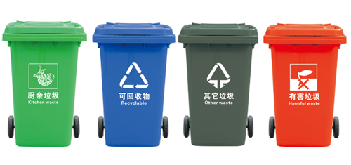 市民垃圾分类意识低 塑料垃圾分类桶利用率低
