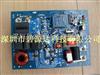 BYD5KW电磁加热控制板厂家直销产品