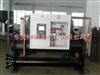 纳金工业冷水机,螺杆制冷机,冷冻机组