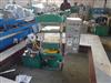 XLB-0.25MN橡胶实验室硫化机_小型橡胶试片硫化机