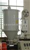 供应优质高效稳定HD系列料斗式塑料干燥机