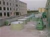 ABS工程塑料组装式隔油池