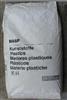 透明琥珀色PES 特种工程塑料 E2000G6