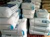 供应美国LNP PPS 特种工程塑料OF-1008