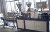 广东小型造粒机价格,实验小型造粒机